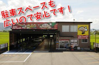 免許 奈良 センター 運転 県